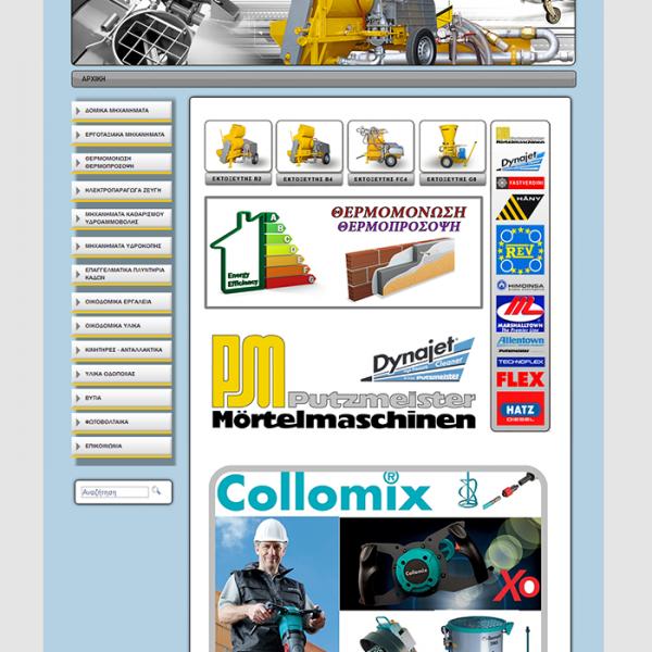 Project: Mavrogiannakis SA. - Innovative Frog - Web Design & Web Apps